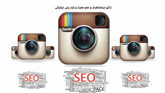 [تصویر:  how-to-get-instagram-followers-fast-free...-inten.jpg]