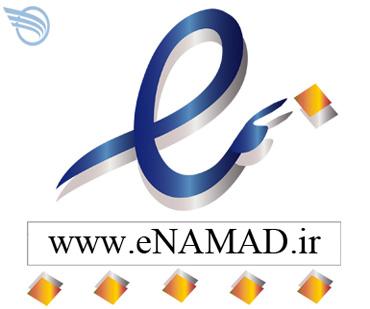 کسب نماد اعتماد الکترونیکی کسب و کارهای اینترنتی