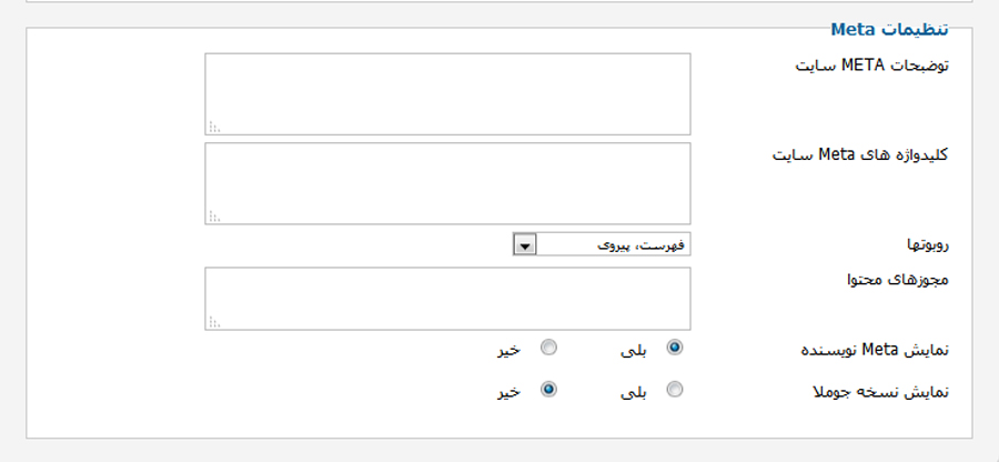 بهینه سازی آدرس