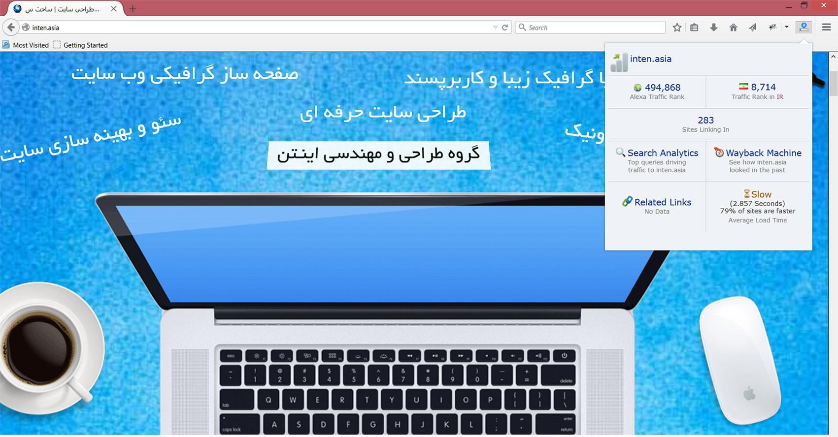 alexa در طراحی سایت
