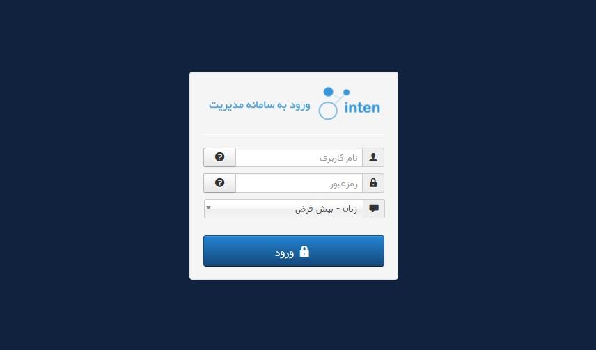 پنل مدیریت طراحی سایت