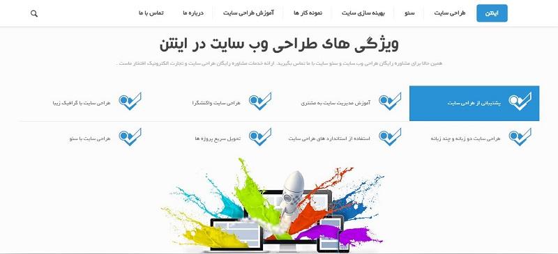 فضای سفید در طراحی سایت