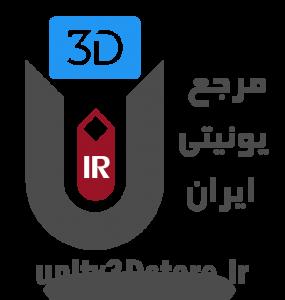 طراحی سایت یونیتی