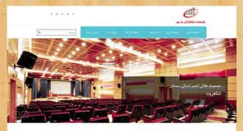 طراحی سایت شرکتی به جم