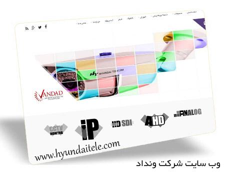 نمونه طراحی سایت شرکتی