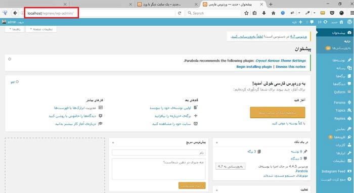 آموزش تصویری طراحی سایت