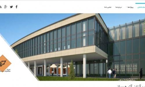 نمونه طراحی سایت شرکت مهندسین مشاور مهرآزان آتیه ساز