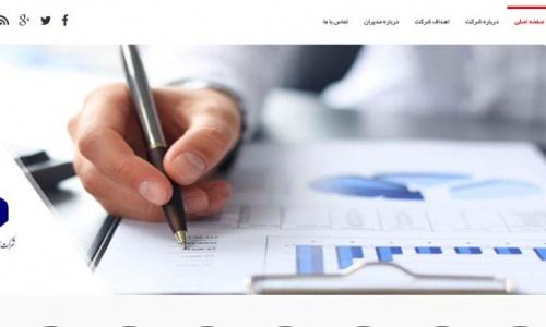 نمونه کار طراحی سایت شرکت تدبیر و اندیشه مطالبات سپهر