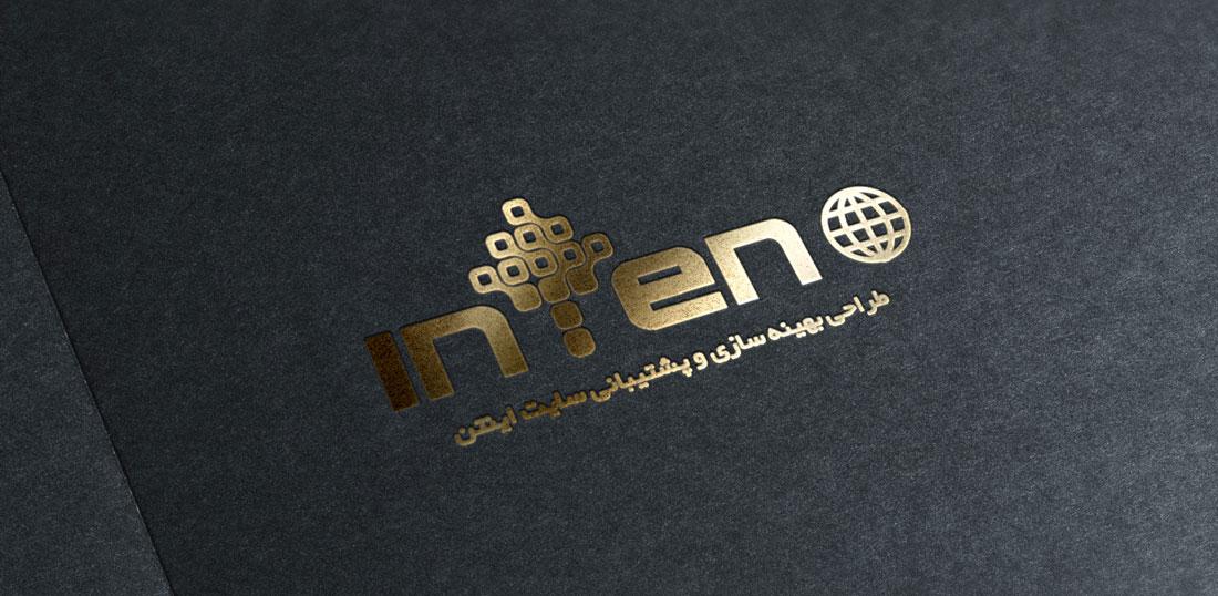 جشنواره فروش طراحی سایت اینتن