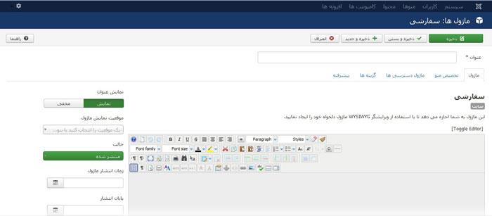 طراحی سایت داینامیک چیست؟