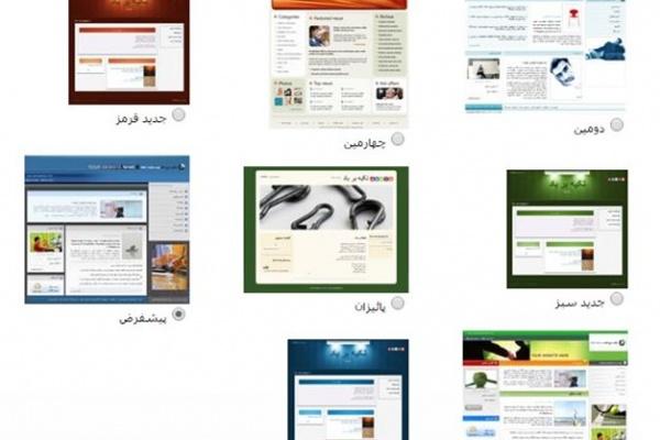 آموزش ساخت سایت در اینترنت