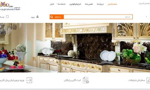 نمونه طراحی سایت مدیریت آگهی هانی وود