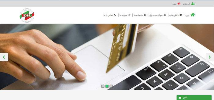 نمونه طراحی سایت وب سایت خدمات وبمانی فربد