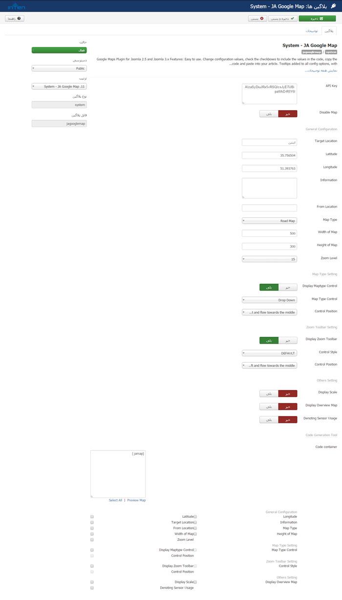 آموزش قرار دادن نقشه و طراحی سایت با پلاگین System - JA Google Map