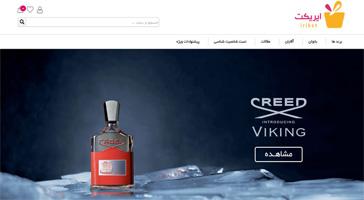 طراحی سایت فروشگاهی سوق نت