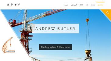 طراحی سایت اروند کرین