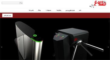 طراحی سایت طلوع پردیس