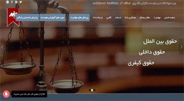 طراحی سایت موسسه حقوقی ملک پور
