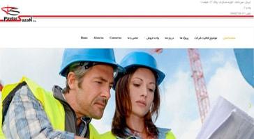 طراحی سایت شرکت پایدارسازان
