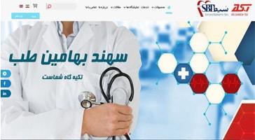طراحی سایت شرکت سهند بهامین