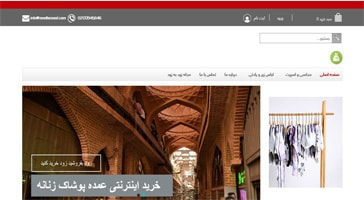 طراحی سایت فروشگاهی زود به زود