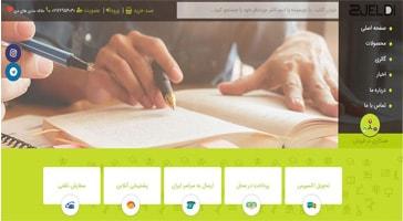 طراحی سایت فروشگاه آنلاین کتاب دوجلدی