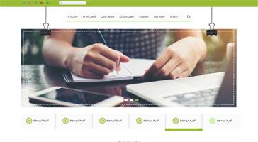 طراحی سایت صندوق حمایت از توسعه