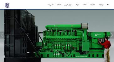 طراحی سایت دیزل ژنراتور کاشانی