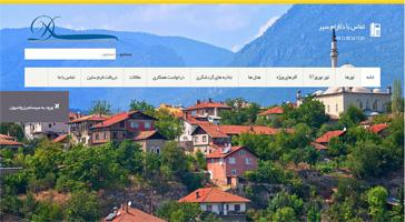طراحی سایت گردشگری دی تور