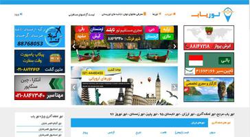 طراحی سایت توریاب