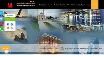 طراحی سایت تور لحظه آخری باکو لریک