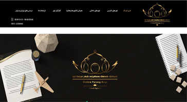 طراحی سایت آژانس مسافرتی شهر فرنگ