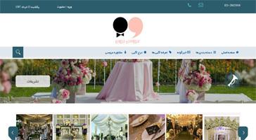 طراحی سایت مدیریت آگهی عروس برون