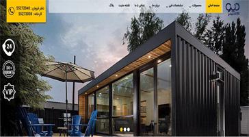 طراحی سایت دپو کانتینر