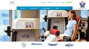 طراحی سایت تجهیزات پزشکی تهران قلب