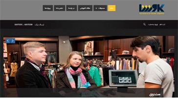 طراحی سایت گیت فروشگاهی کوشا