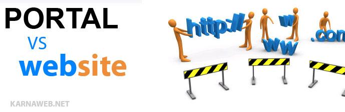 طراحی سایت-تفاوت بین وب سایت و پورتال