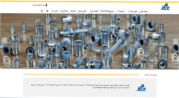 طراحی سایت-طراحی سایت پرچ ساز