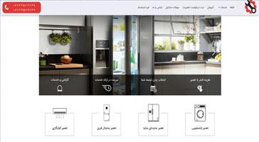 طراحی سایت-طراحی سایت سرویس طلایی