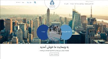 طراحی سایت-طراحی سایت هلدینگ آفرینش
