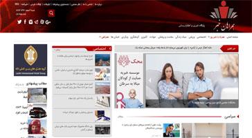 طراحی سایت-طراحی سایت همراهان خبر