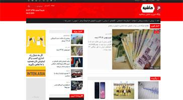 طراحی سایت-طراحی سایت درحاشیه