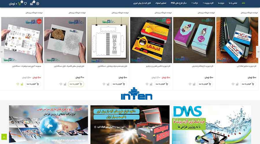 طراحی سایت-دموی فروشگاه اینترنتی تیم طراحی اینتن