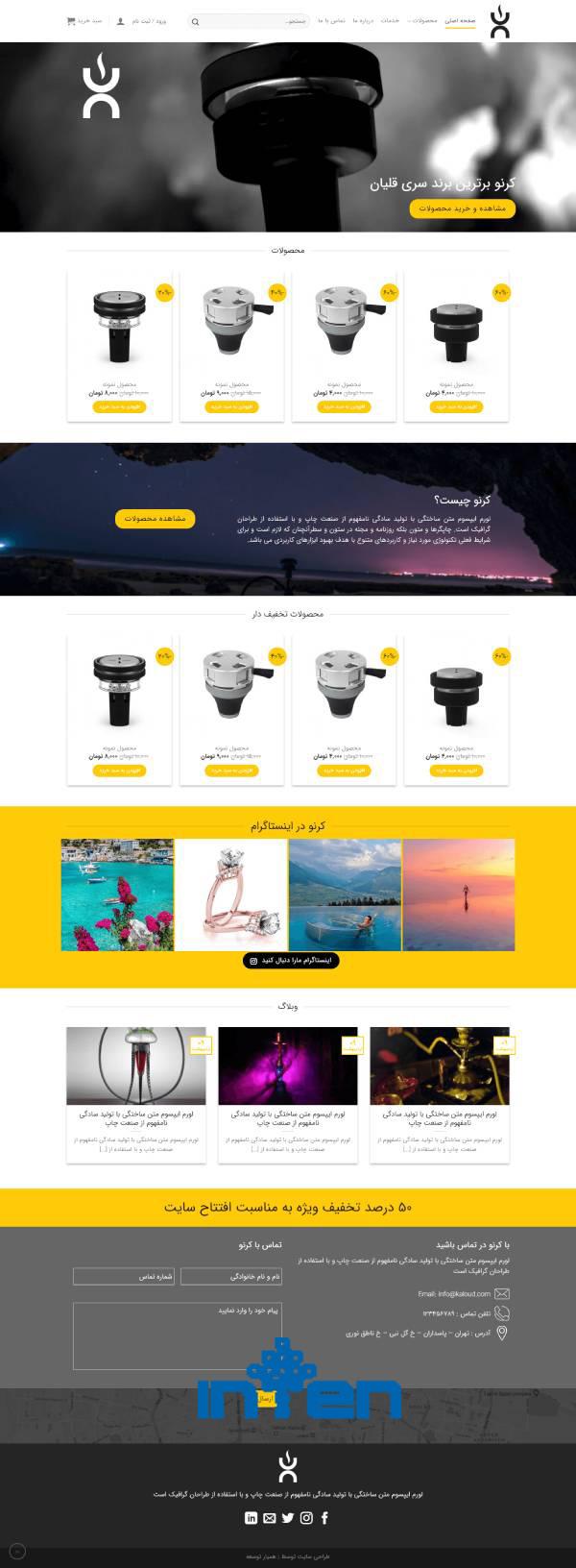 طراحی سایت-۱۰ شرکت برتر طراحی سایت