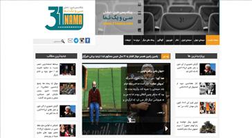 نقد فیلم نقد فیلم و سریال معرفی فیلم پایگاه خبری تحلیلی سی و یک نما