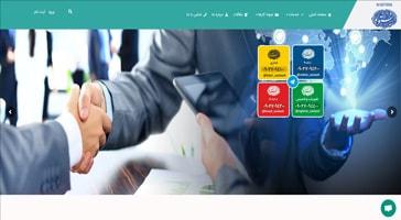 طراحی سایت شرکت نستوه