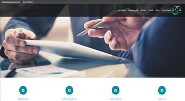 طراحی سایت بهلین گروپ