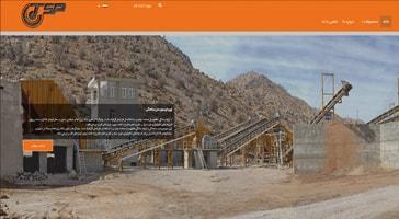 طراحی سایت برند tspars