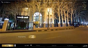 طراحی سایت تالار قصر رز