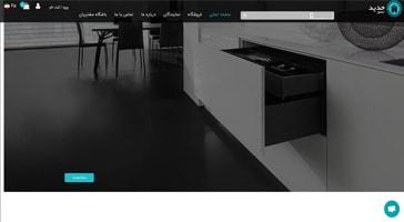 طراحی سایت حدید گستر